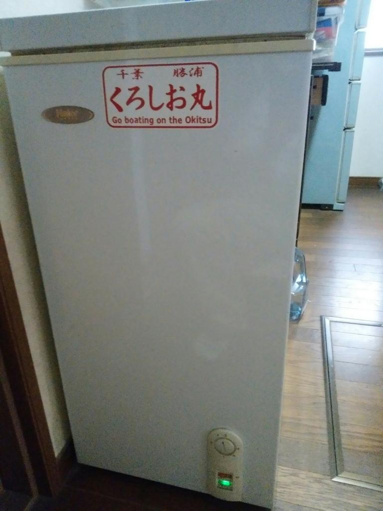 f:id:tuyomushi99:20181108124739j:plain