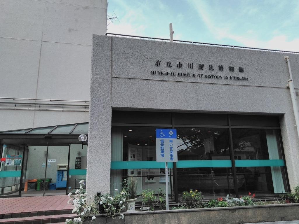 f:id:tuyomushi99:20181113183300j:plain