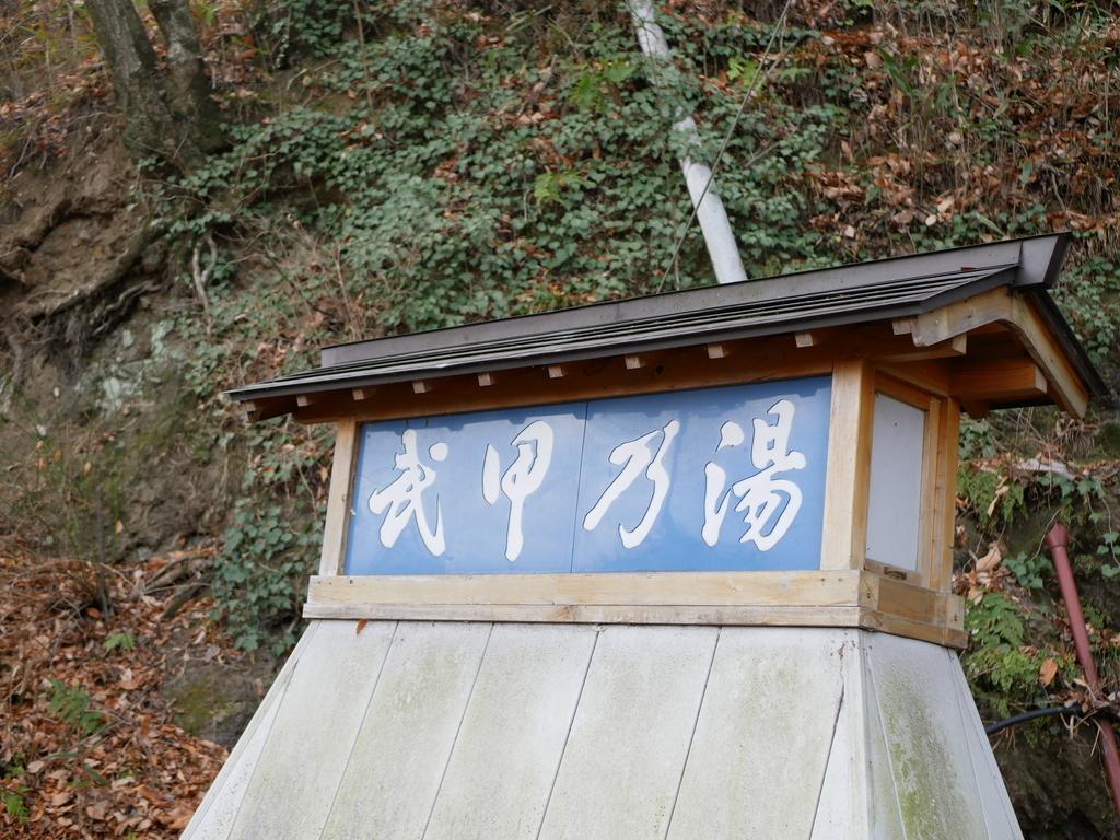 f:id:tuyomushi99:20181228082404j:plain