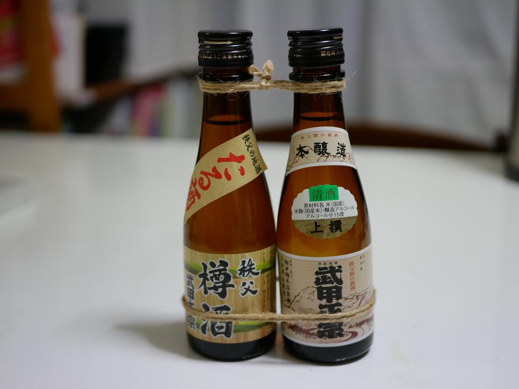 f:id:tuyomushi99:20190102195633j:plain