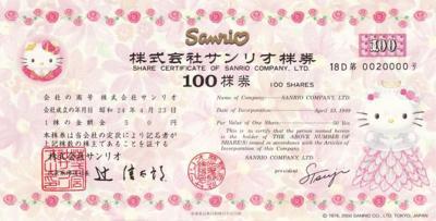 f:id:tuyoshi1101:20200130103359j:plain