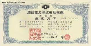 f:id:tuyoshi1101:20200130104349j:plain