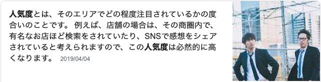 f:id:tuyoshi1101:20200131145135p:plain