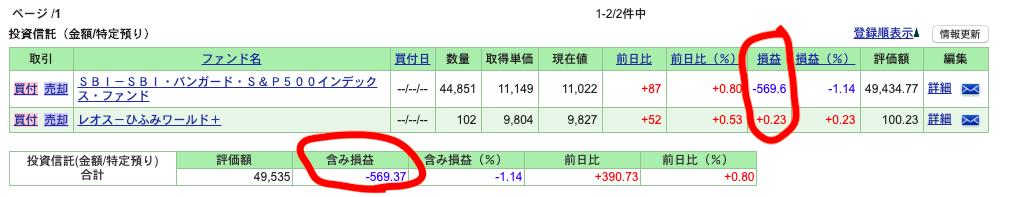 f:id:tuyoshi1101:20200205104444p:plain