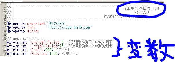 f:id:tuyoshi1101:20200325165206p:plain