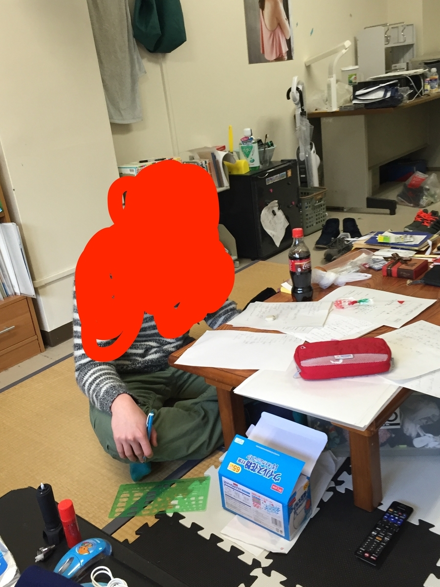 f:id:tuyoshi1101:20200406112409j:plain