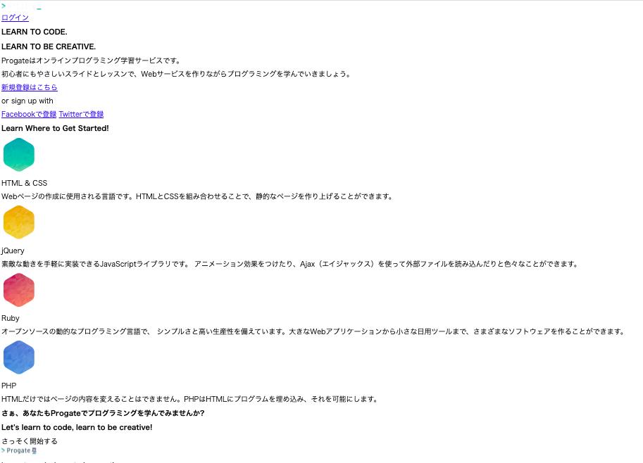f:id:tuyoshi1101:20200504124807p:plain
