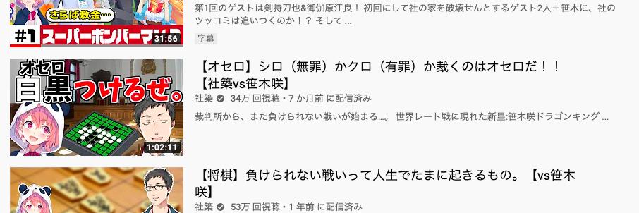 f:id:tuyoshi1101:20200720113357p:plain