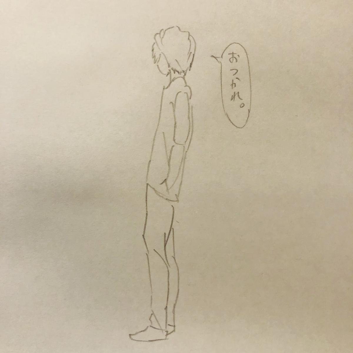 f:id:tuyoshi1101:20200805215240j:plain