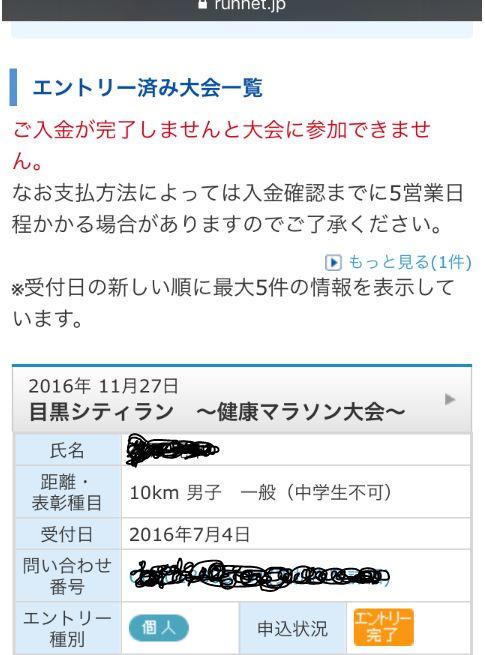 f:id:tuyudaku1218:20160705092256j:plain
