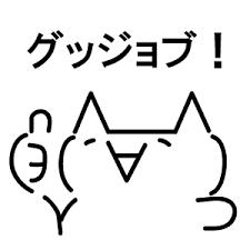 f:id:tuyudaku1218:20160714153019p:plain