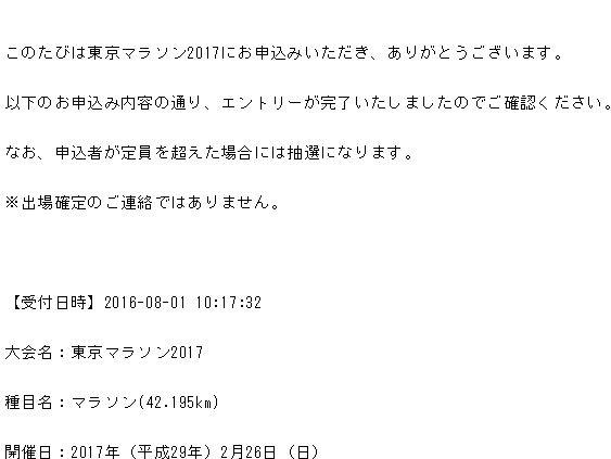 f:id:tuyudaku1218:20160802090146j:plain