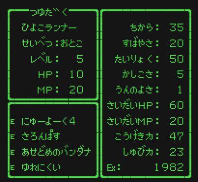 f:id:tuyudaku1218:20160808091256j:plain