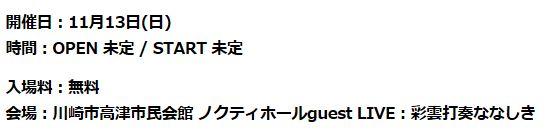 f:id:tuyudaku1218:20160901090712j:plain
