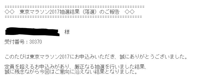 f:id:tuyudaku1218:20160916112325j:plain