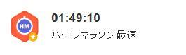 f:id:tuyudaku1218:20161011090524j:plain