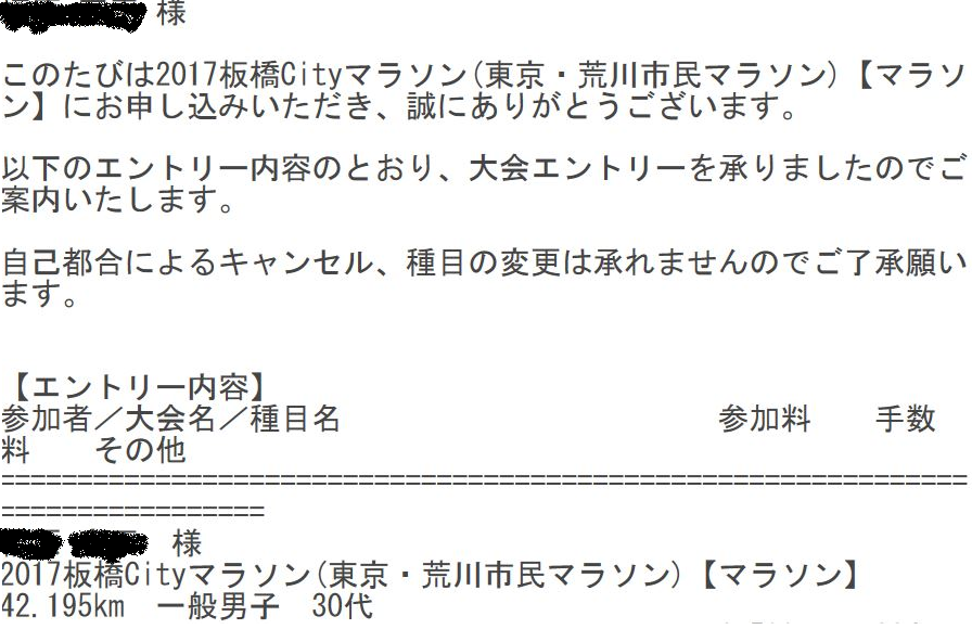 f:id:tuyudaku1218:20161017131227p:plain