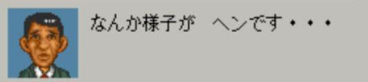 f:id:tuyudaku1218:20161027090428j:plain