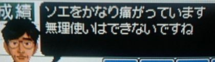f:id:tuyudaku1218:20161027092320j:plain