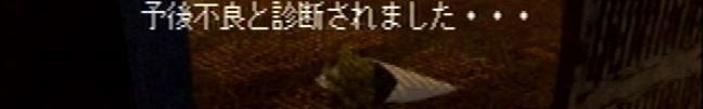 f:id:tuyudaku1218:20161027093614j:plain