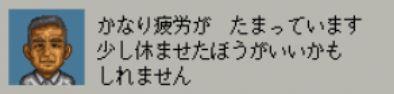 f:id:tuyudaku1218:20161027095505j:plain