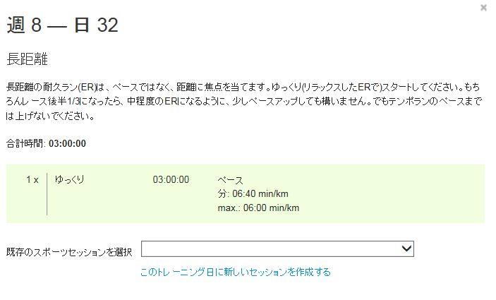 f:id:tuyudaku1218:20161110135201j:plain