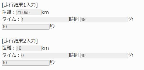 f:id:tuyudaku1218:20161124141626j:plain