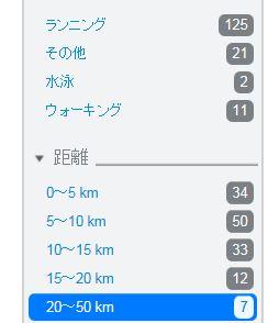f:id:tuyudaku1218:20161205091206j:plain