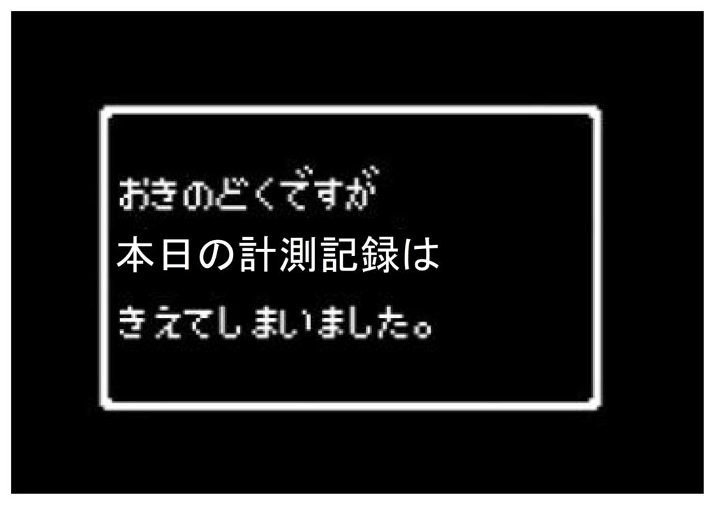 f:id:tuyudaku1218:20170201091240j:plain