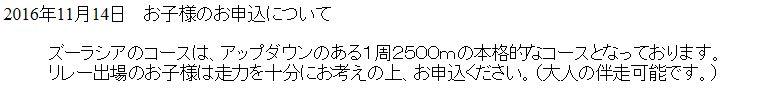 f:id:tuyudaku1218:20170213104347j:plain