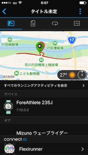 f:id:tuyudaku1218:20170522103151p:image