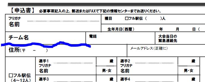 f:id:tuyudaku1218:20170609094524j:plain