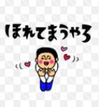 f:id:tuyudaku1218:20170706141758j:plain