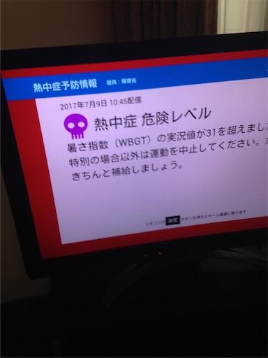 f:id:tuyudaku1218:20170710121454j:image