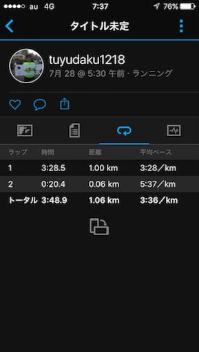 f:id:tuyudaku1218:20170728074204p:image