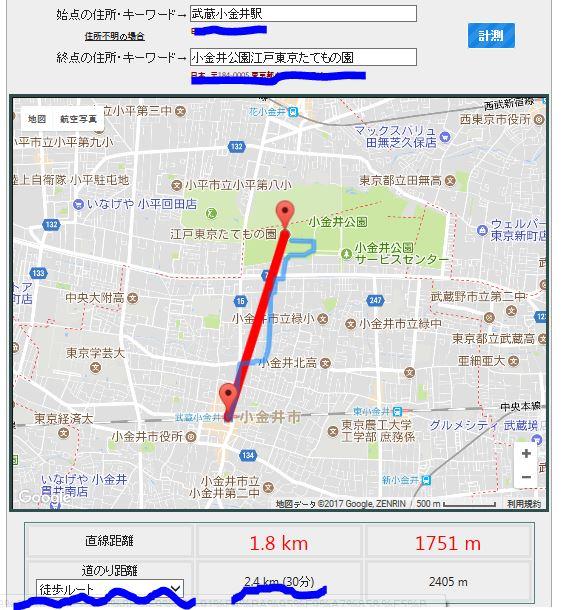 f:id:tuyudaku1218:20170829134057j:plain