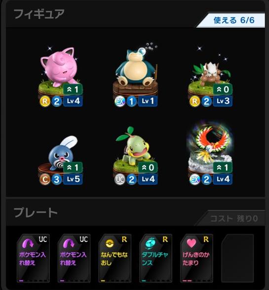 f:id:tuyukusanaga:20161010134614p:plain