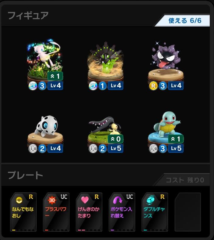 f:id:tuyukusanaga:20161010135140p:plain