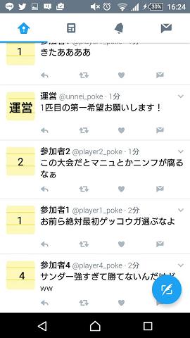 f:id:tuyukusanaga:20170202164654p:plain