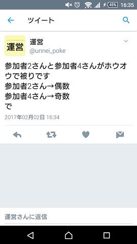 f:id:tuyukusanaga:20170202165017p:plain