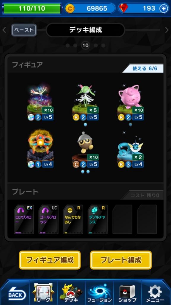 f:id:tuyukusanaga:20170302015017j:plain