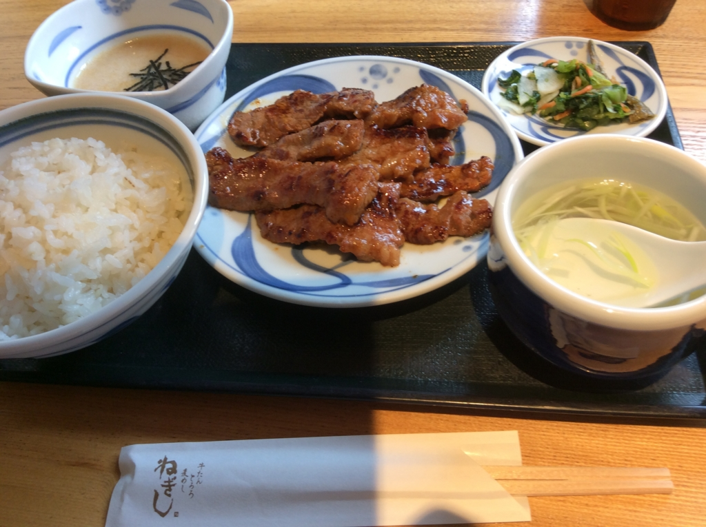 f:id:tuzuno_tamachi:20160616123403j:plain