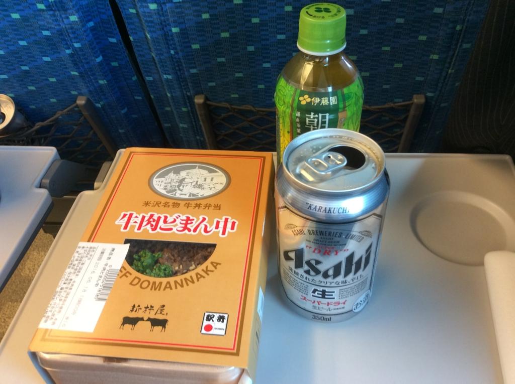 f:id:tuzuno_tamachi:20160618100523j:plain