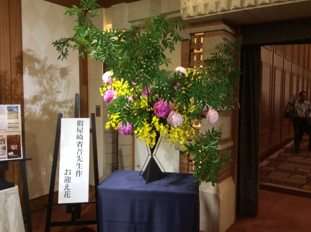 f:id:tuzuno_tamachi:20160618163845j:plain