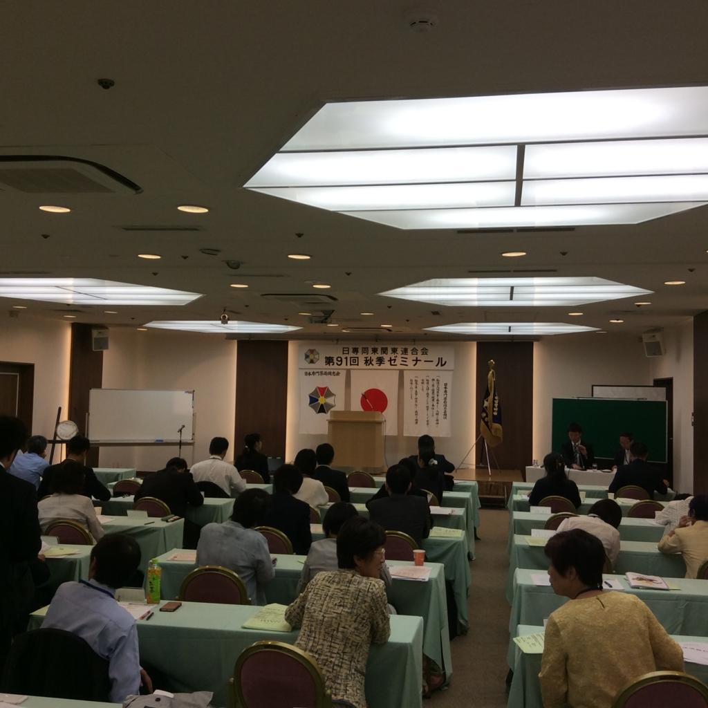 f:id:tuzuno_tamachi:20160904094902j:plain