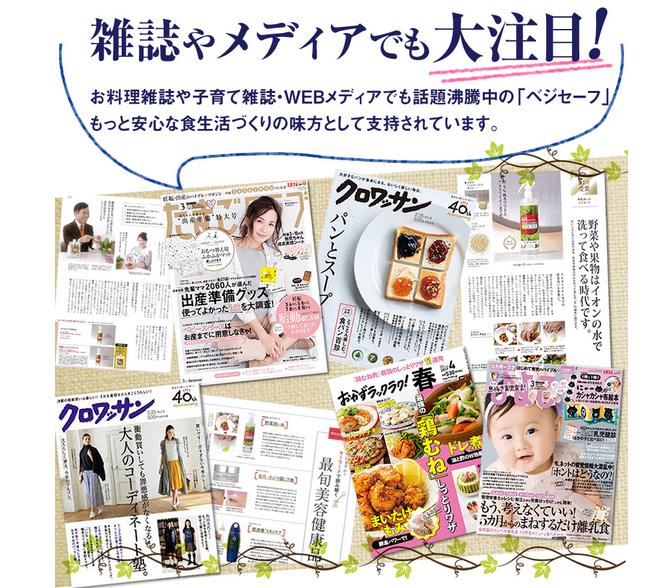 f:id:tv-kutikomi-net:20170810112144p:plain