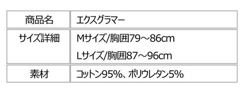 f:id:tv-kutikomi-net:20170817183727p:plain