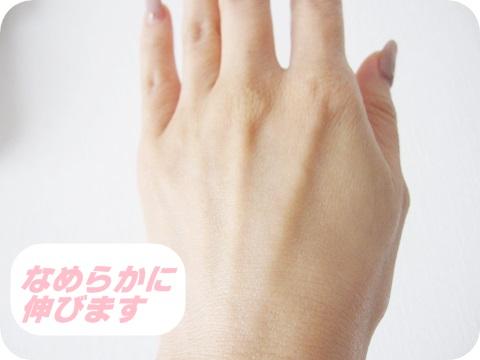 f:id:tv-kutikomi-net:20170904102916j:plain