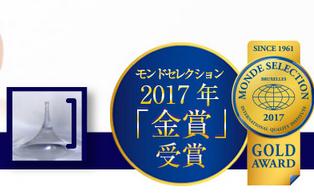f:id:tv-kutikomi-net:20170917095240p:plain