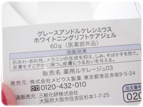 f:id:tv-kutikomi-net:20170922112748j:plain